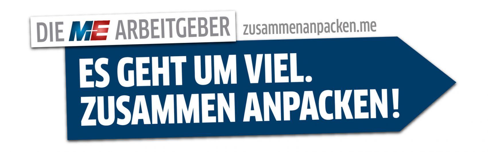 Logo Tarifrunde 2021, ME-Arbeitgeber